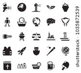 solid black vector icon set  ... | Shutterstock .eps vector #1035872539