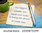 The Biggest Mistake You Could...