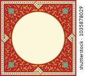 arabic floral frame.... | Shutterstock . vector #1035878029