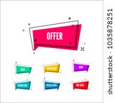 abstract offers banner. ... | Shutterstock .eps vector #1035878251