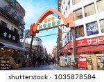 suginami  tokyo  japan february ... | Shutterstock . vector #1035878584