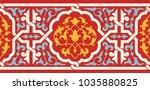 morocco seamless border.... | Shutterstock . vector #1035880825