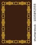 arabic floral frame.... | Shutterstock . vector #1035892555