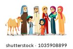 vector cartoon arab family... | Shutterstock .eps vector #1035908899