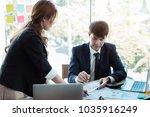 business team analyzing... | Shutterstock . vector #1035916249