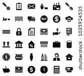 flat vector icon set   skimmer... | Shutterstock .eps vector #1035924535