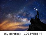 silhouette of climber or... | Shutterstock . vector #1035958549
