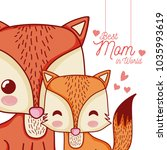 mothers message card with... | Shutterstock .eps vector #1035993619