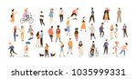 Crowd of people performing summer outdoor activities - walking dogs, riding bicycle, skateboarding. Group of male and female flat cartoon characters isolated on white background. Vector illustration.