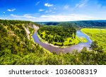 summer green mountain river top ... | Shutterstock . vector #1036008319