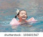 little girl swimming in pool | Shutterstock . vector #103601567