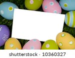 a white notecard surrounded by... | Shutterstock . vector #10360327
