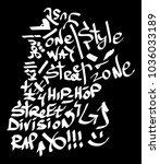 modern graffiti tags on a black ... | Shutterstock .eps vector #1036033189