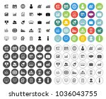 people management icons set  ... | Shutterstock .eps vector #1036043755