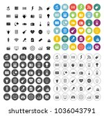 electronic computer icons set   ... | Shutterstock .eps vector #1036043791