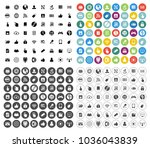 computer icons set   computer... | Shutterstock .eps vector #1036043839