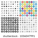 sound music icons set   audio... | Shutterstock .eps vector #1036047991