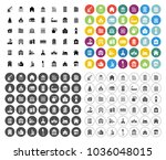 building icons set   vector... | Shutterstock .eps vector #1036048015