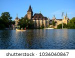 budapest  hungary   july 13 ... | Shutterstock . vector #1036060867