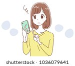a young lady is having trouble... | Shutterstock .eps vector #1036079641