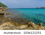 touristic  rocks by the... | Shutterstock . vector #1036121251