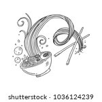 asian food noodle sketch | Shutterstock .eps vector #1036124239