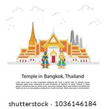 temple in thailand  vector... | Shutterstock .eps vector #1036146184