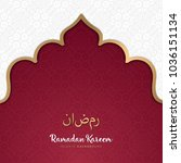 beautiful ramadan kareem... | Shutterstock .eps vector #1036151134