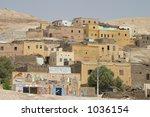 egyptian town | Shutterstock . vector #1036154
