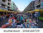 krabi  thailand   jan 28  2018  ... | Shutterstock . vector #1036160725