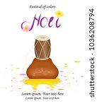 holi indian spring festival of... | Shutterstock .eps vector #1036208794