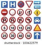 road sign set | Shutterstock .eps vector #103622579