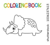 cute dino coloring book. | Shutterstock .eps vector #1036237615