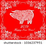 2019 happy new year greeting... | Shutterstock .eps vector #1036237951