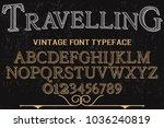 font alphabet typeface...   Shutterstock .eps vector #1036240819