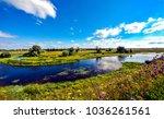 summer river landscape | Shutterstock . vector #1036261561