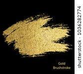 vector gold paint smear stroke... | Shutterstock .eps vector #1036282774