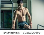 portrait of young shirtless... | Shutterstock . vector #1036320499