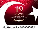 19  ankara  ataturk  calendar ... | Shutterstock .eps vector #1036345879