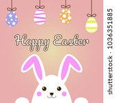 happy easter egg and cute bunny ... | Shutterstock .eps vector #1036351885