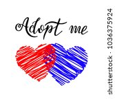 hand drawn adopt me lettering... | Shutterstock .eps vector #1036375924