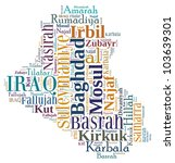 Iraq stock illustrations - keyword analysis for popular searches