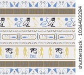 antique egyptian motifs... | Shutterstock .eps vector #1036403284