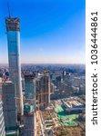 beijing  china   november 23 ... | Shutterstock . vector #1036444861