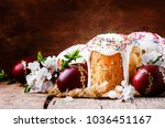 traditional russian easter... | Shutterstock . vector #1036451167