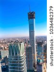 beijing  china   november 23 ... | Shutterstock . vector #1036482379