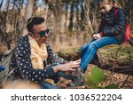 girl sitting on the old tree... | Shutterstock . vector #1036522204