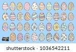 easter eggs doodle set. spring... | Shutterstock .eps vector #1036542211