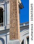 egyptian hieroglyphs obelisk... | Shutterstock . vector #1036553695