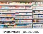 abstract blur supermarket... | Shutterstock . vector #1036570807
